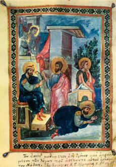Nátán próféta Dávid előtt