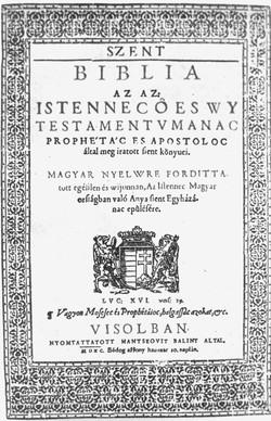A Vizsolyi Biblia els� kiad�s�nak c�mlapja