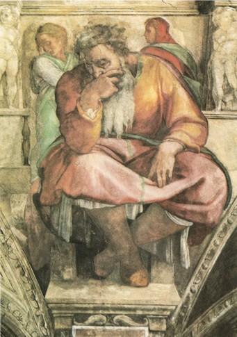 Jeremiás próféta