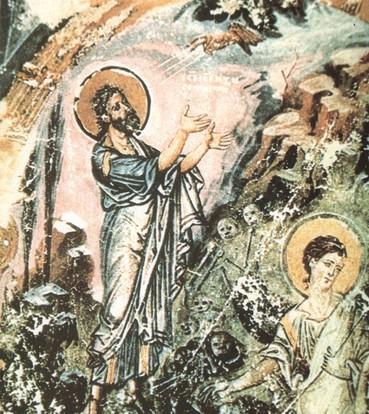 Ezékiel próféta látomása
